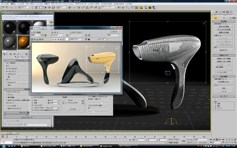 Product Design in Autodesk Fusion 360 from idea to
